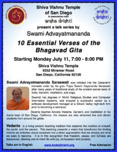Swami A 10 Verses Shiva Vishnu Temple July 2016 v 2.0